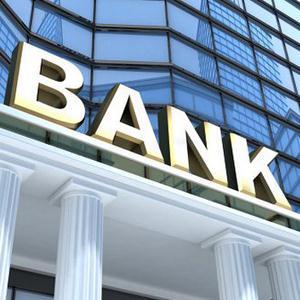 Банки Чернореченского
