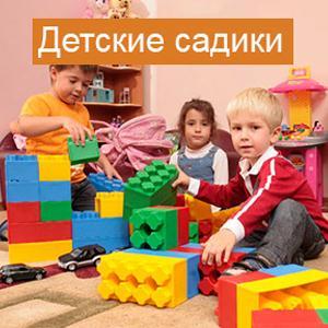 Детские сады Чернореченского