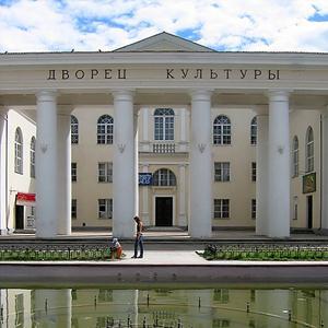 Дворцы и дома культуры Чернореченского