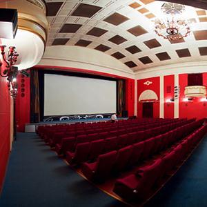 Кинотеатры Чернореченского