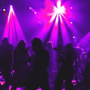 Ночные клубы Чернореченского