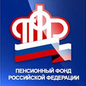 Пенсионные фонды Чернореченского