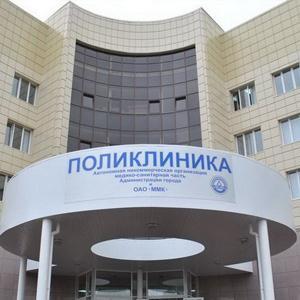 Поликлиники Чернореченского