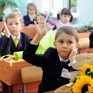 Школы Чернореченского