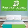 Аренда квартир и офисов в Чернореченском