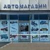 Автомагазины в Чернореченском