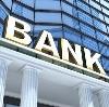 Банки в Чернореченском