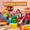 Детские сады в Чернореченском