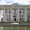 Дворцы и дома культуры в Чернореченском