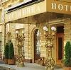 Гостиницы в Чернореченском