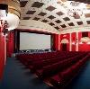 Кинотеатры в Чернореченском