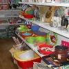 Магазины хозтоваров в Чернореченском