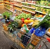 Магазины продуктов в Чернореченском
