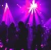Ночные клубы в Чернореченском