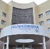 Поликлиники в Чернореченском