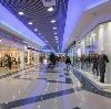 Торговые центры в Чернореченском